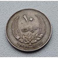 Ливия 10 миллим, 1965 7-1-48