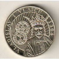 Румыния 50 бани 2014 650 лет началу правления Владислава I Влайку