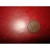 2 гроша 1931 года Польша