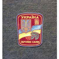 """Шеврон """" Збройнi сили, Украiна"""""""