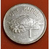 105-09 Сейшелы, 1 рупия 2010 г.