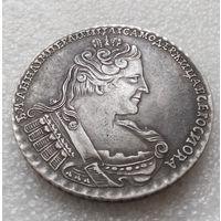 1 рубль 1733 год Анна Иоановна. КОПИЯ #009