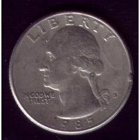 25 центов 1985 год США D