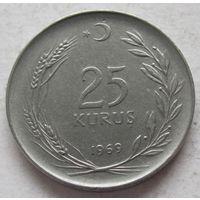 Турция 25 курушей 1969