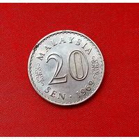 33-14 Малайзия, 20 сен 1969 г.