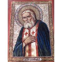 Настенный ковер лик св. Серафима Саровского