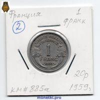 Франция 1 франк 1959 год - 2