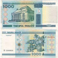 W: Беларусь 1000 рублей 2000 / ЭБ 2500634 / модификация 2011 года