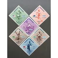 Доминиканская республика 1957 год. Легкоатлеты- чемпионы Олимпийских игр в Мельбурне