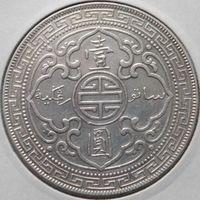 90. Британский торговый доллар 1911 год, серебро