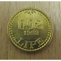 Словения 0,02 липе 1992 Очень Редкая!