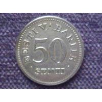50 сентов 1936г. Эстония .
