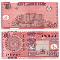 Бангладеш 10 така 2009г.  UNC распродажа
