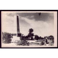1956 год Архангельск Памятник жертвам интервенции