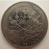 Кабо-Верде 10 эскудо 1994 г.