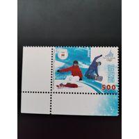 Беларусь 2006г