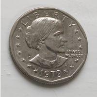 "США 1 доллар, 1979 ""P"" - Филадельфия 1-12-17"