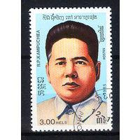 1985 Камбоджа. Шон Нгок Минь