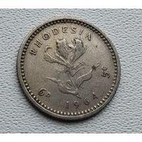 Родезия 6 пенсов, 1964 3-15-1
