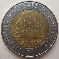 Италия 500 лир 1996 г. Институт статистики (u)