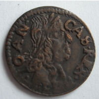Боратинка 1663 кладовая