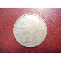 1 франк 1961 года Бельгия (Ё)