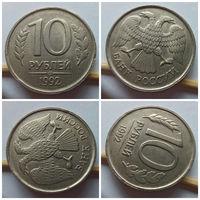 РЕДКАЯ МОНЕТА!!! 10 рублей 1992 год, немагнитная, ЛМД!!! ГУРТ ГЛАДКИЙ!!! ОПИСАНИЕ!!! Очень приличное состояние!!! В коллекцию!!! Оригинал!!!