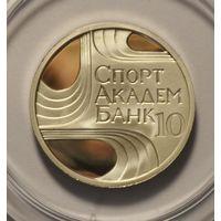 10 лет СпортАкадемБанку 2003 год. ММД. Серебро 925, вес 5.4 г. ПРУФ