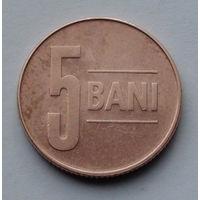 Румыния 5 бань. 2007