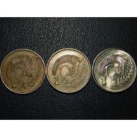 Кипр 1 цент (список)