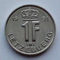 Люксембург 1 франк. 1991