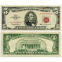 США. 5 долларов (образца 1963 года, P383)