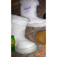 Новые белые сапоги