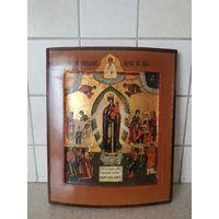 Икона Пресвятая Богородица Всем Скорбящим Радость.