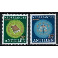 Нидерландские Антилы /1969/ Правосудие / Юбилей / Серия 2 Марки