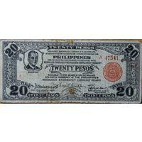 Филиппины 20 песо 1942 г. Р.S474