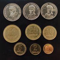 Таджикистан 1, 2, 5, 10, 20, 50 дирам 1, 3, 5, сомони 2019 г.