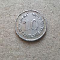 Эквадор 10 сентаво 1976 (REPUBLICA DEL ECUADOR 10 Centavos 1976)