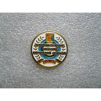 Знак юбилейный. Законодательное собрание Кировской области 25 лет. Герб. Латунь цанга.