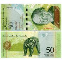 Венесуэла. 50 боливаров (образца 05.11.2015 года, P92k, UNC)