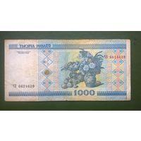 1000 рублей 2000 года. Серия ЧВ