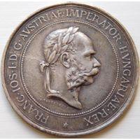 40. Настольная серебряная медаль Австрии, серебро*