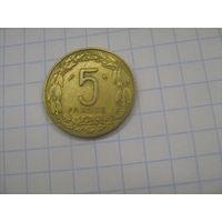 Камерун 5 франков 1968г.km1a