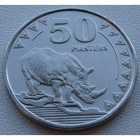Южный Судан. 50 пиастров 2015 год KM#3