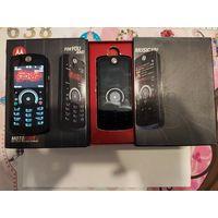 Телефон Motorola ROKR E8 Сенсорное управление - Комплект