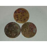 1 копейка 1935 г.  3 шт. 1 новый герб и 2 сарый.