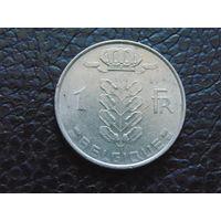 Бельгия 1 франк 1979 г.