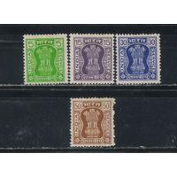 Индия Служебные 1976 Львиная капитель из Сарнатха Стандарт #175,177,180,182**