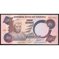 Нигерия / NIGERIA_2002_5 Naira_P#24.g_UNC