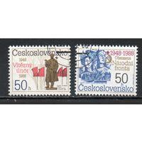 """40 лет """"Национальному фронту"""" Чехословакия 1988 год серия из 2-х марок"""